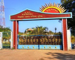 Children's Park Entrance Gate